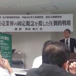 北大阪経営研究会テーマ『ネット販売業界の固定概念を覆した圧倒的戦略』で講演しました。