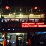 カンボジアでブラジル料理シラスコが食べられる店!SANBA(サンバ)