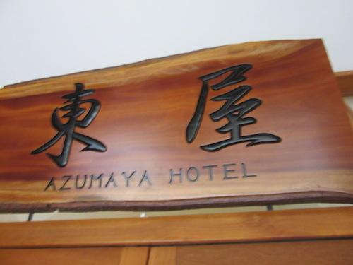 進化していたベトナムの日本人向けホテル